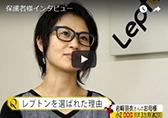 保護者インタビュー動画サムネイル