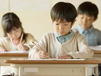俊英四谷大塚「予習シリーズ」学習コース