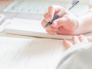 【山形県】平成30年度公立高校入試問題の分析と対策<理科>